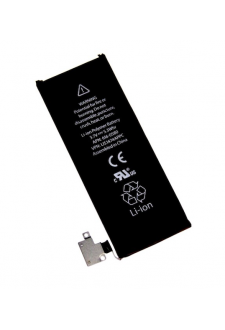 Battery pro Apple iPhone 4 A+++